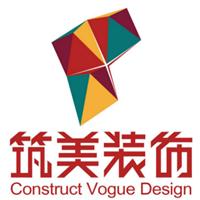 柳州筑美装饰设计公司