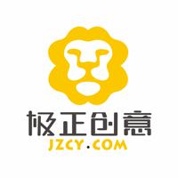 深圳市极正设计工程有限公司