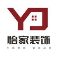 天津怡家装饰工程有限公司