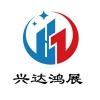 北京兴达鸿展装饰工程有限公司