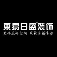 东易日盛家居装饰集团股份有限公司合肥分公司