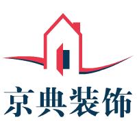 郴州市北湖区京典装饰工作室