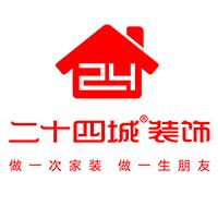 北京二十四城装饰昆明分公司