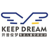 深圳市开普俊梦室内设计有限公司