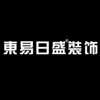 新疆东易海智装饰工程有限公司