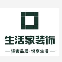 广安本地人实在装修 中高档 精装修