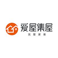 泰安爱屋集屋装饰工程有限公司