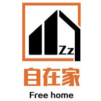 化州市自在家建筑材料店