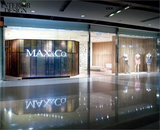 Max&Co 香港零售店
