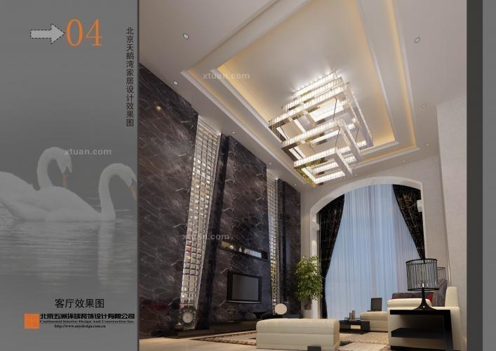 北京天鹅湾高档住宅