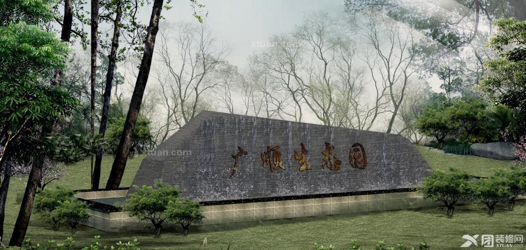 建邦1890-广顺度假村效果图