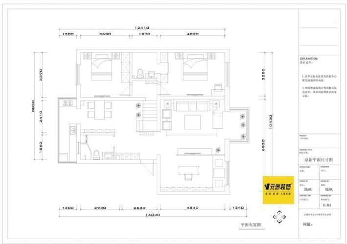 130平米马坡花园地中海风格复式家居(中国好°设计参赛作品)装修效果图片