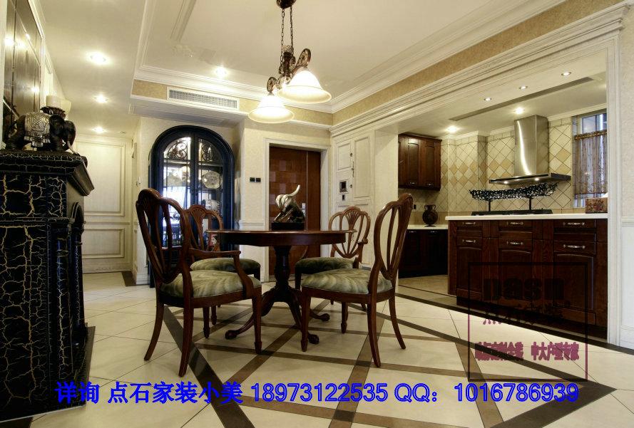 香江锦城点石家装装修设计案例