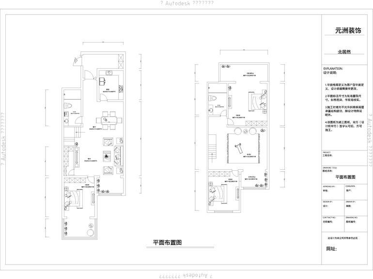 融创长滩壹号(现代简约风格)三居室