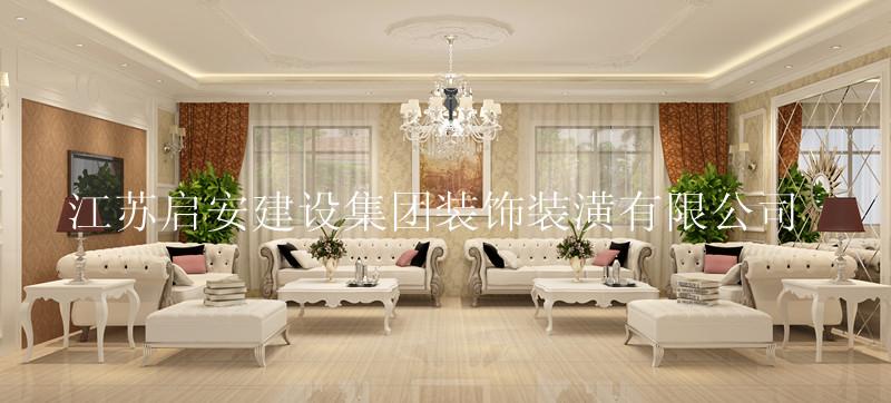 淮安通佳卫浴公司
