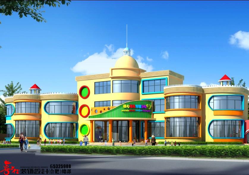 欧式风格_无锡美心幼儿园装修效果图