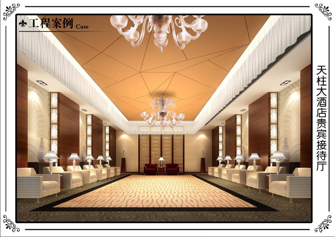 现代风格_安徽天柱大酒店装修效果图-x团装修网