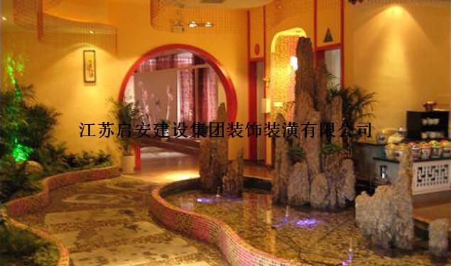杭州足浴中心