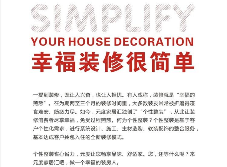 成都芙蓉古城别墅之欧式风格装修图片