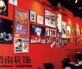 <武汉岭南装饰>罗马假日餐厅酒吧