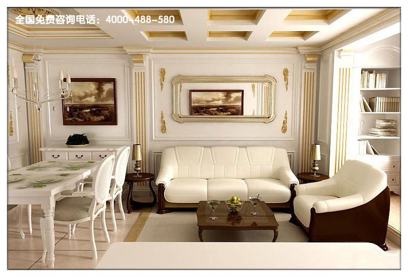 四居室欧式风格
