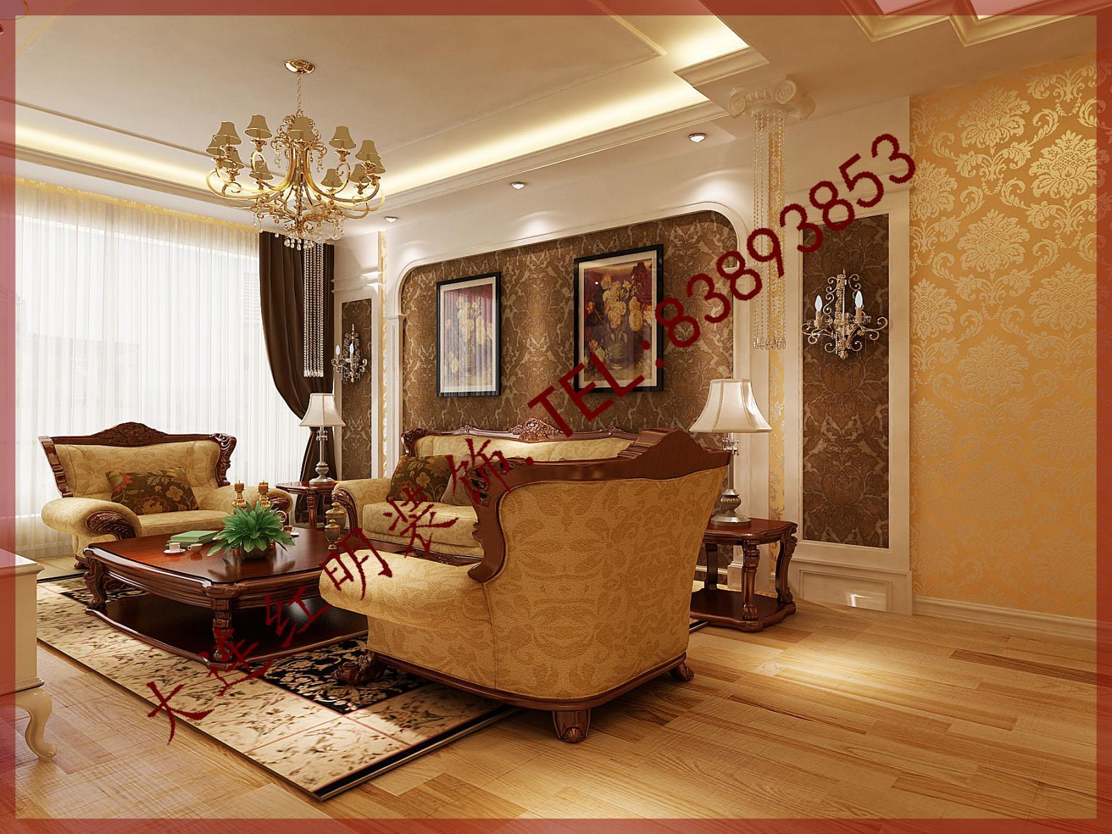 三居室欧式风格