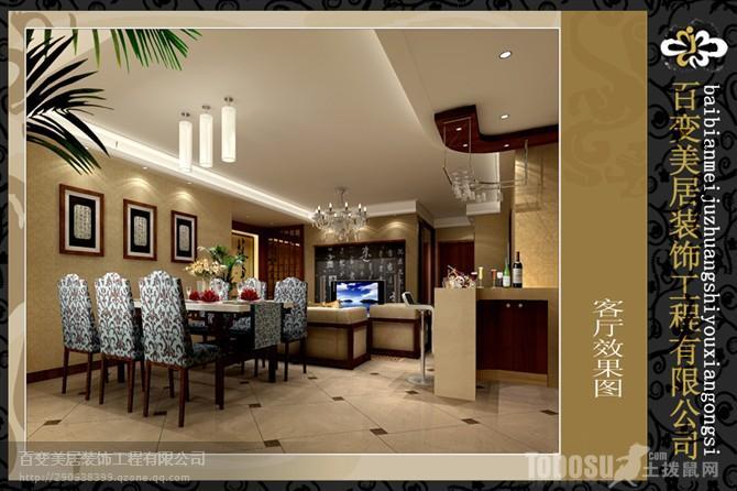 石油大院普通住宅3室2厅2卫新中式装修