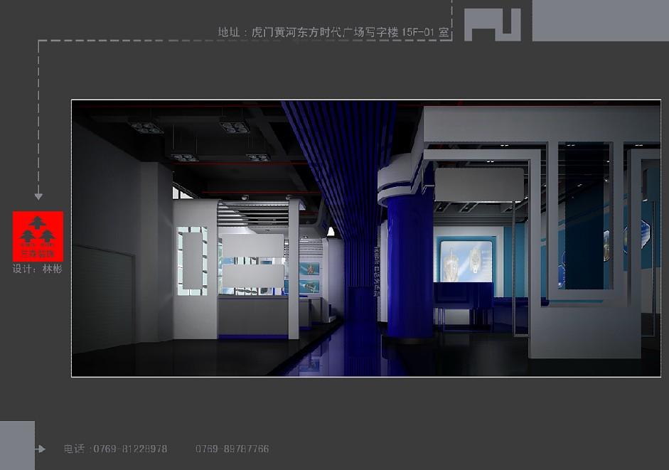 长安莱普乐动化机械科技(展厅)