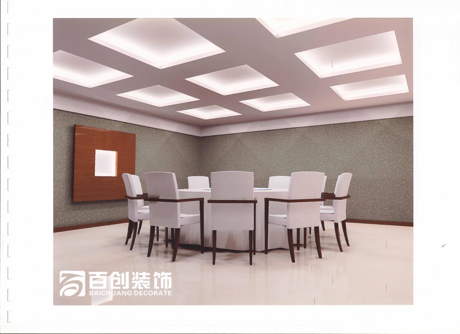 中华职教社地下餐厅项目