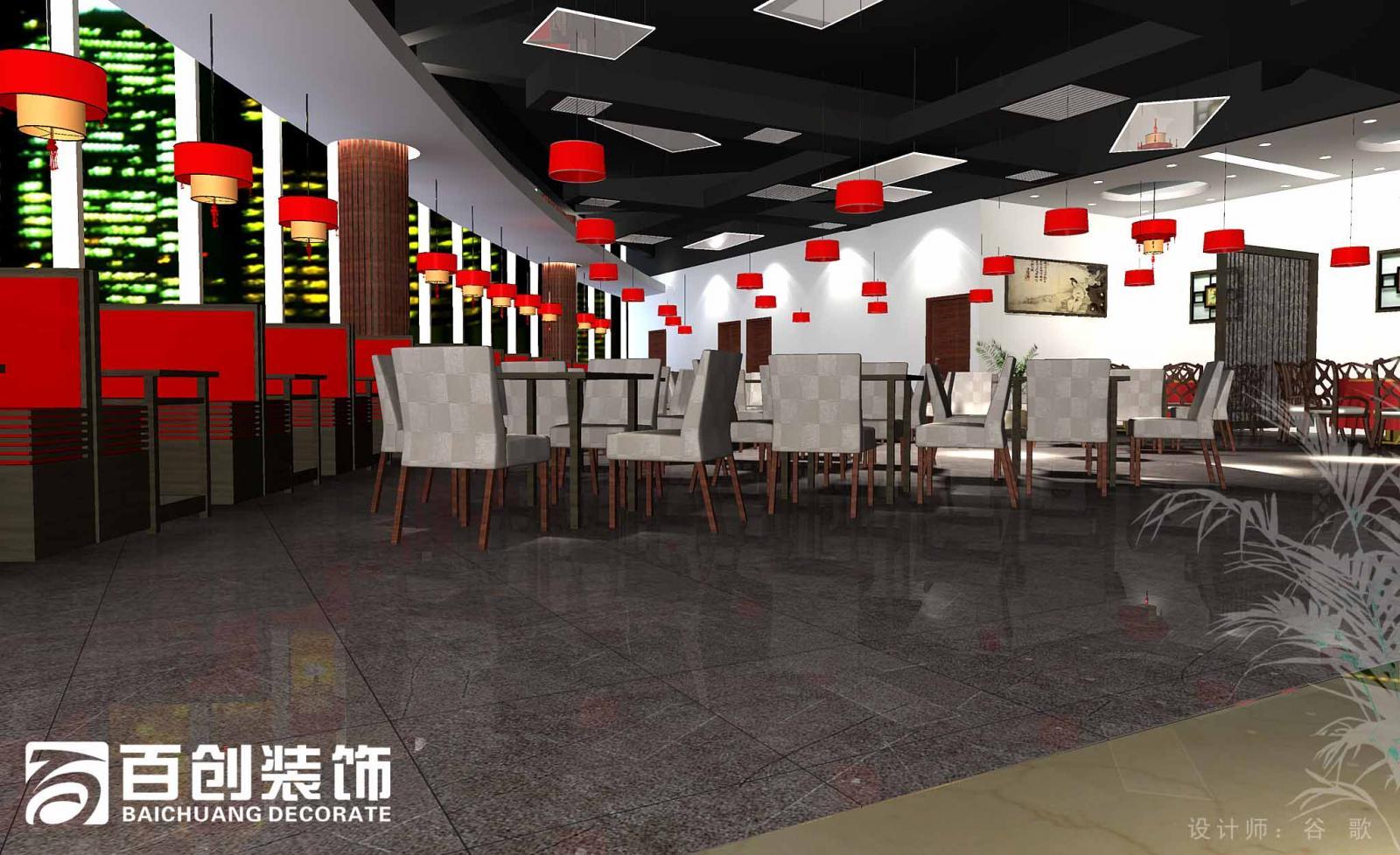 餐饮大厅设计