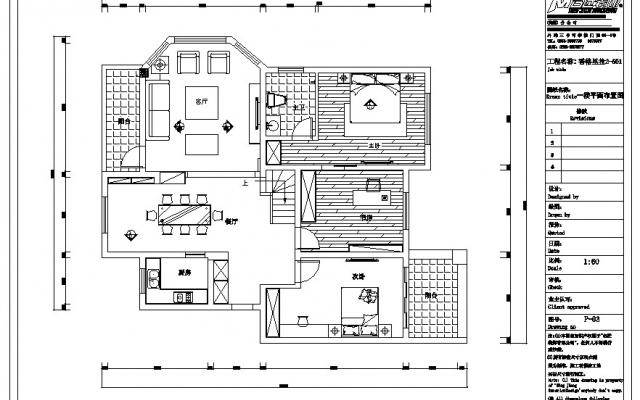 香格里拉复式住宅