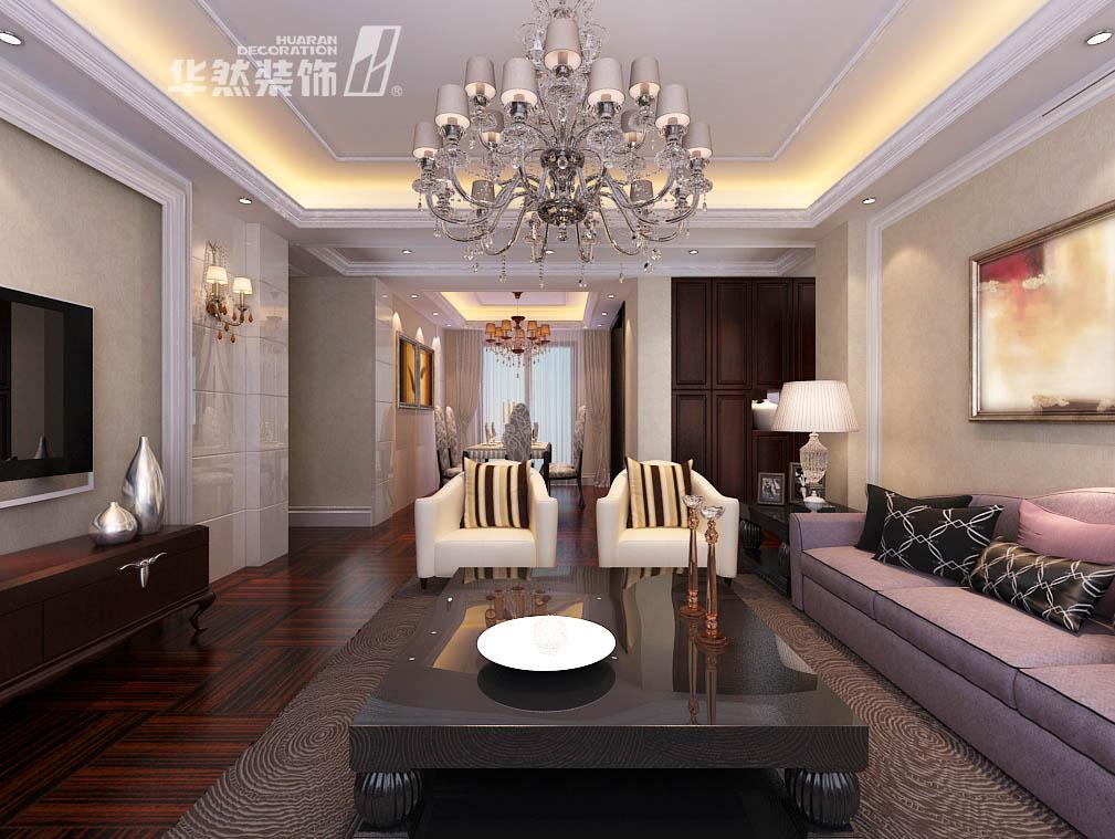 大户型_华然装饰兰桂公寓客厅装修效果图