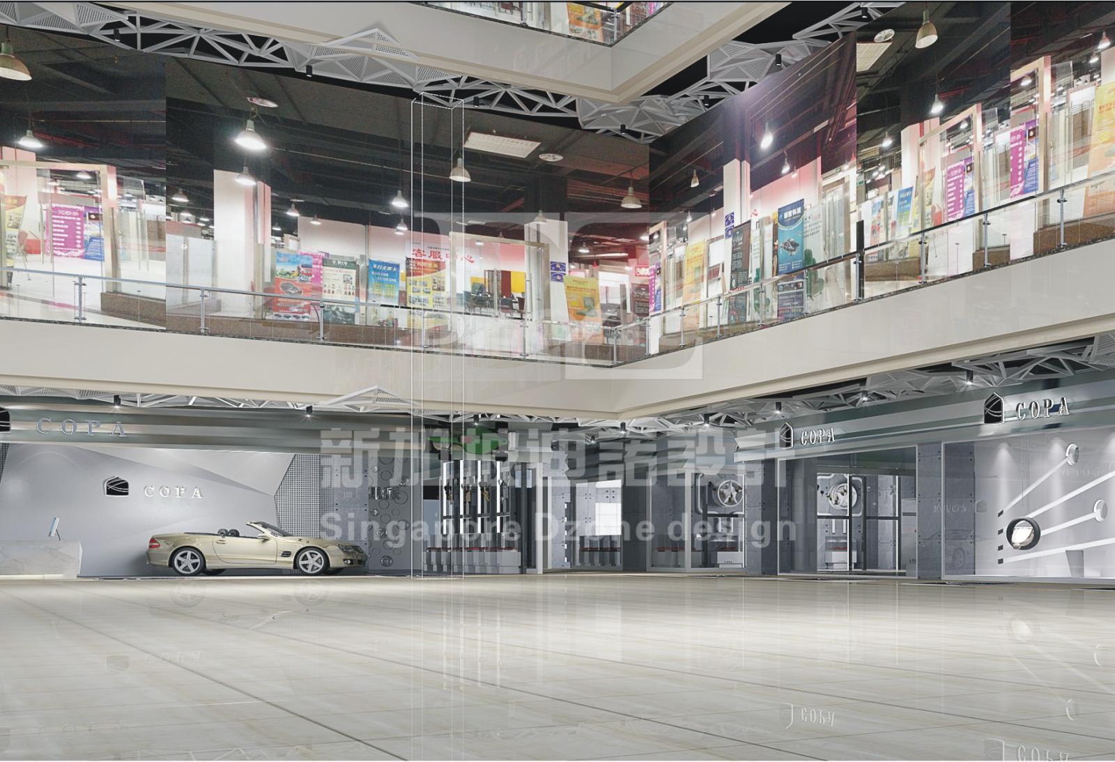 建国集团汽车用品展厅装修效果图