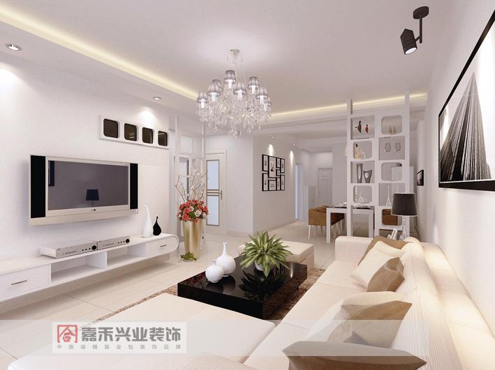两室两厅现代风格