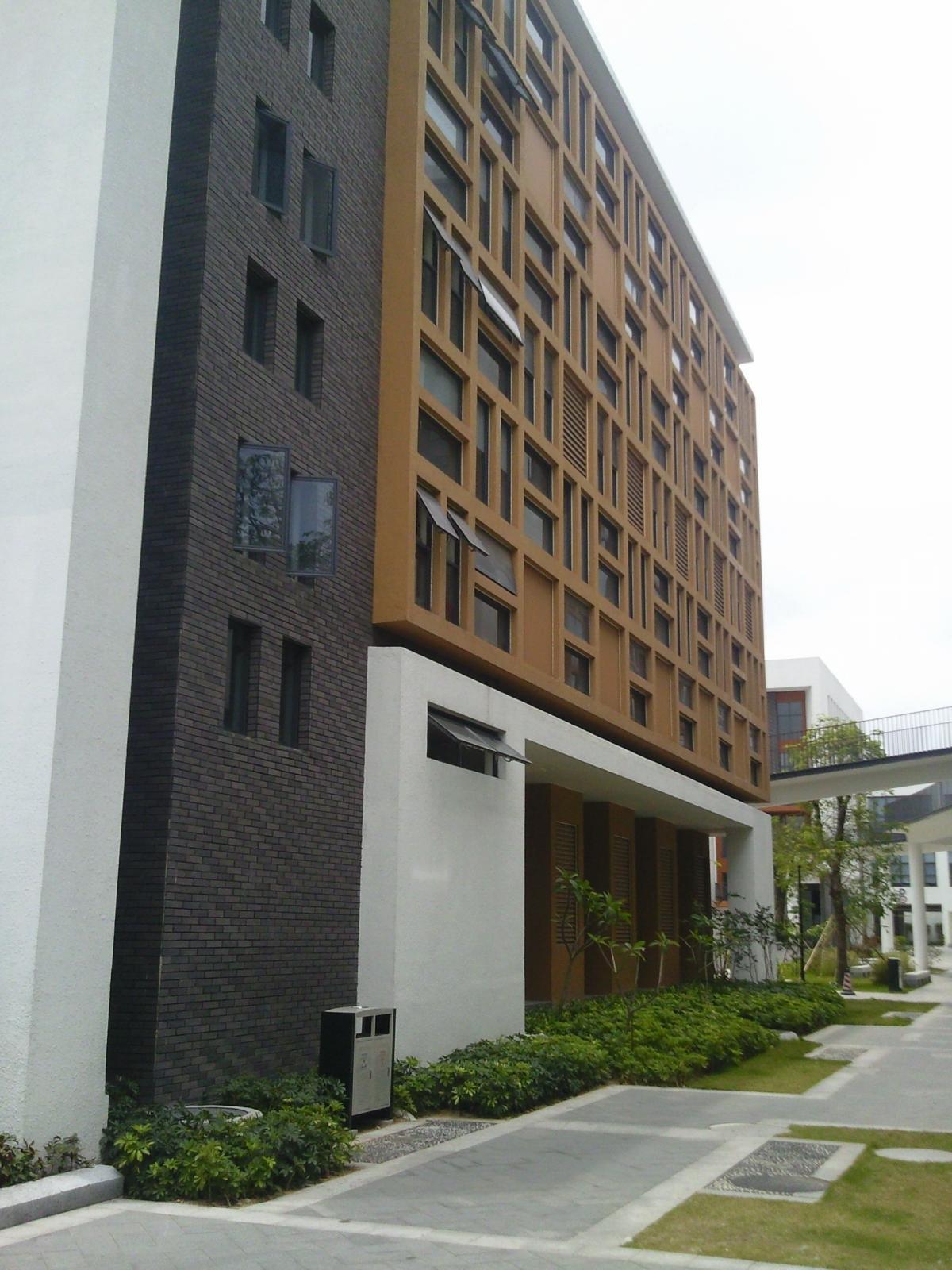 2011 讯方通信 深圳