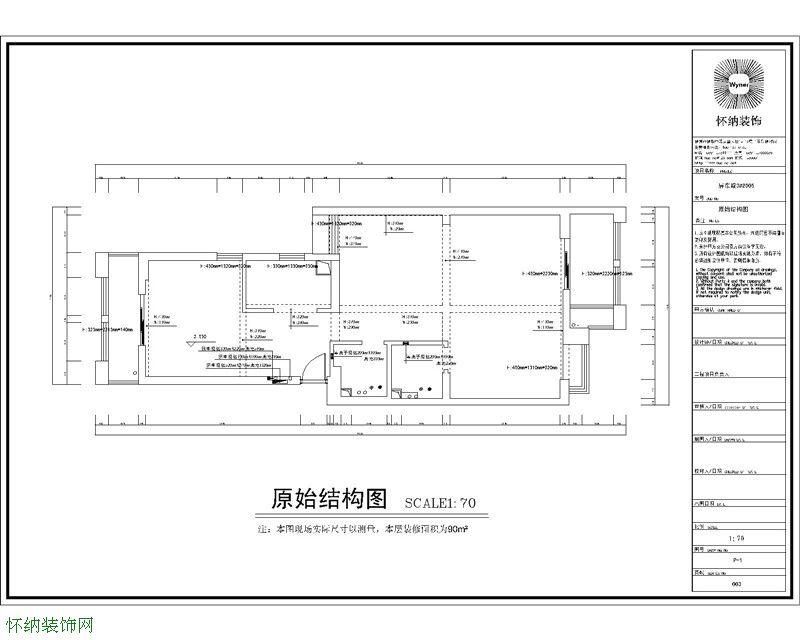 怀纳装饰-屏东城3#05-中式古典