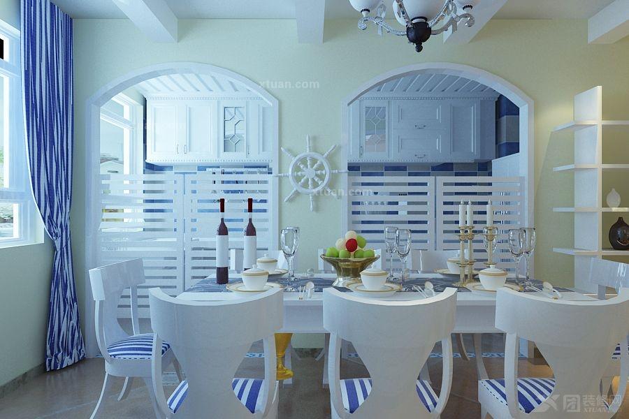 大户型地中海风格餐厅