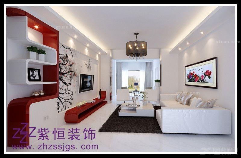 书香世家书苑普通住宅3室2厅2卫现代装修案例效果图