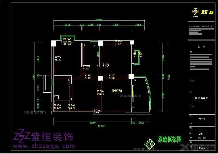 金品花园普通住宅2室2厅简约效果图