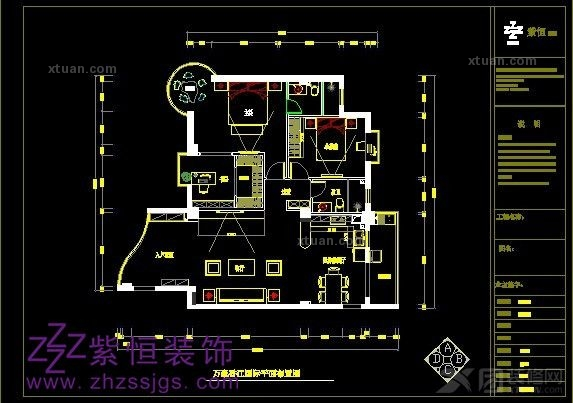 三室两厅简欧风格