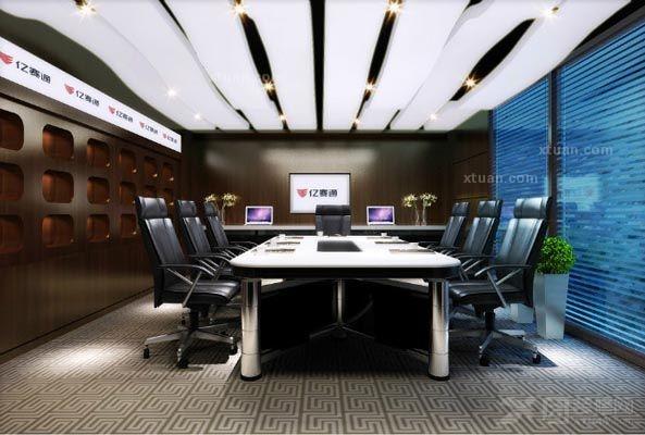 亿赛通公司办公室装修