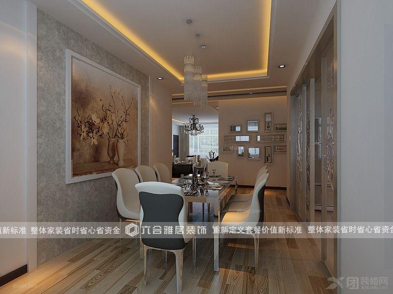 哈尔滨装修盛和天下110米现代风格
