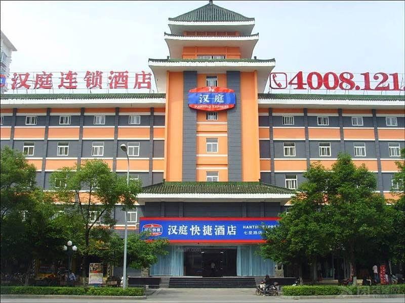 汉庭酒店装修设计