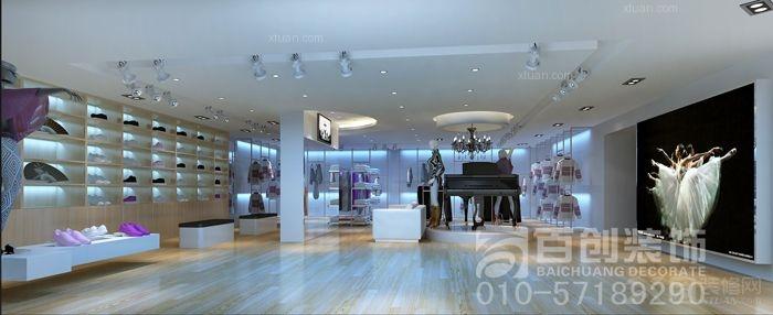北京丹诗戈舞蹈服装店设计施工案例