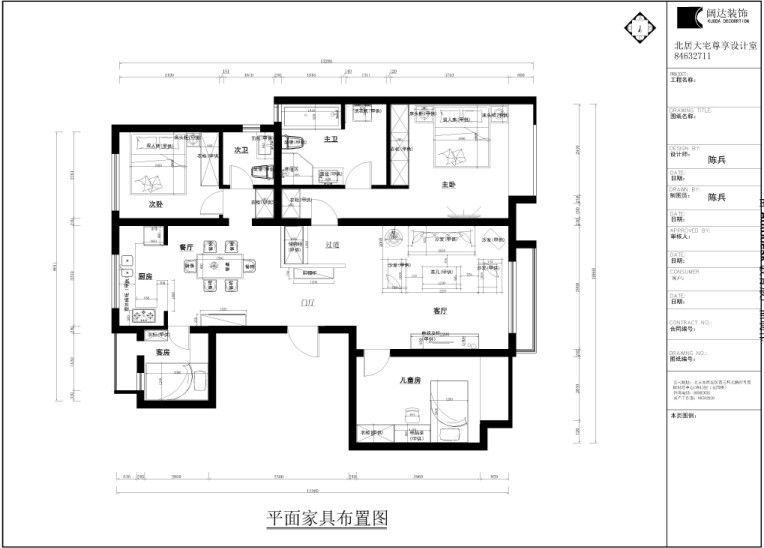 花语城三居欧式风格设计方案