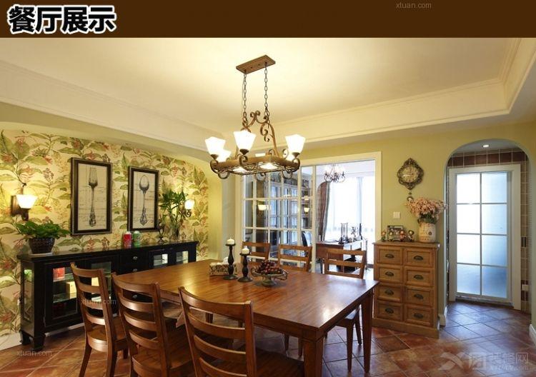 四居室韩式风格客厅照片墙
