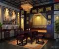 艺峰装饰--中式古典