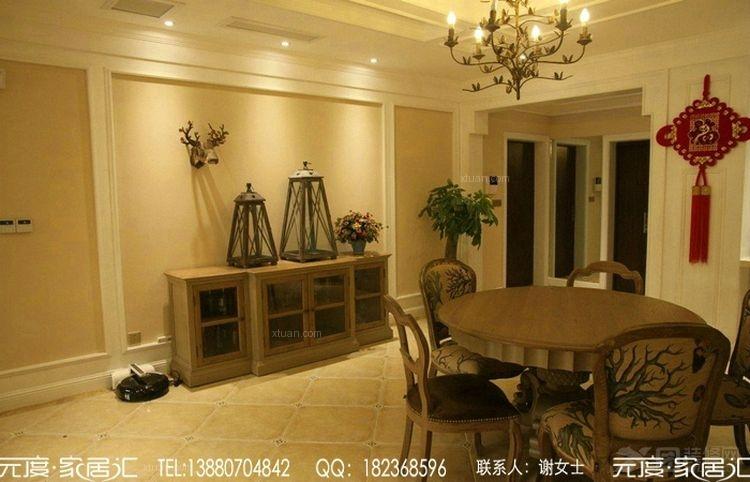 四居室法式风格