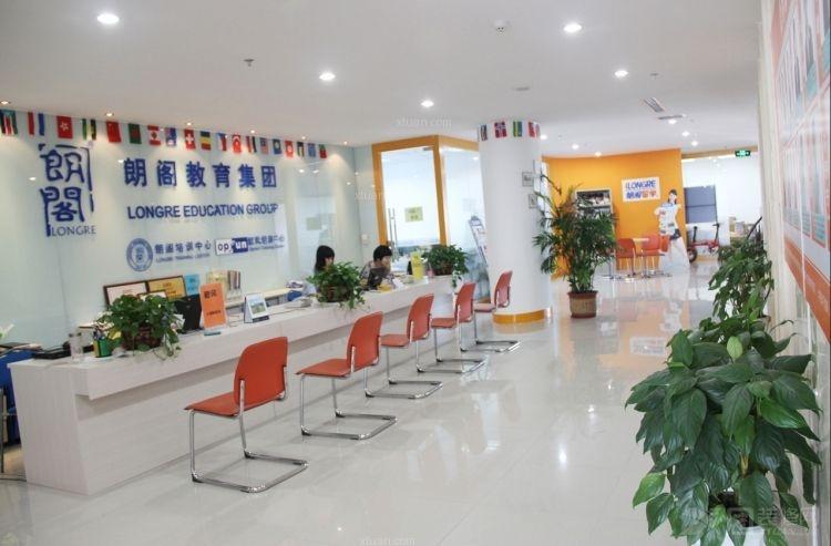 青岛市市南区国华大厦朗阁教育培训机构办公楼装修图
