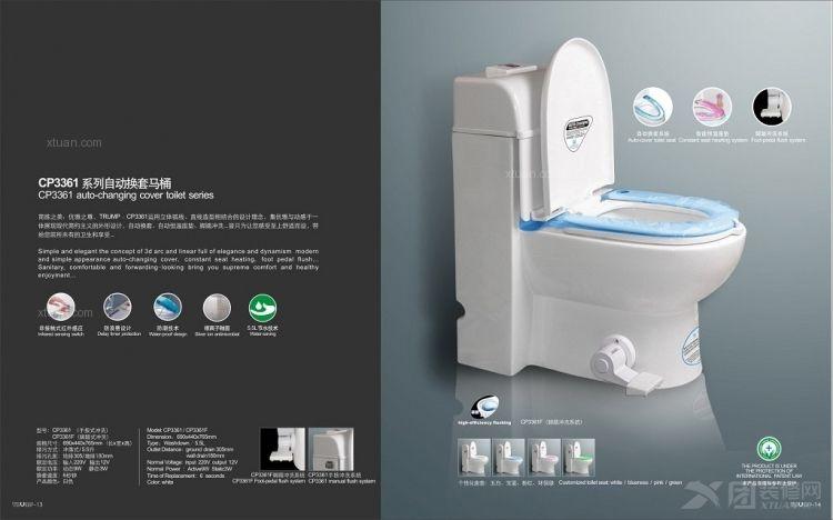 创普自动换套马桶垫_产品报价-创普自动换套马桶营销